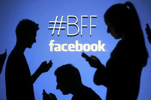 Facebook BFF hoax titulka